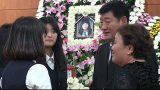 세월호 실종자 황지현, 198일만에 친구들과 만남