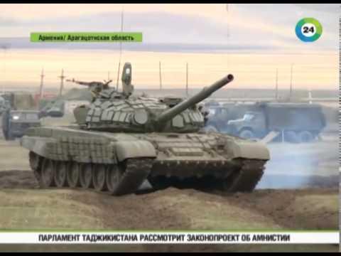 Учения российских военных прошли в Армении. 20 октября 2014