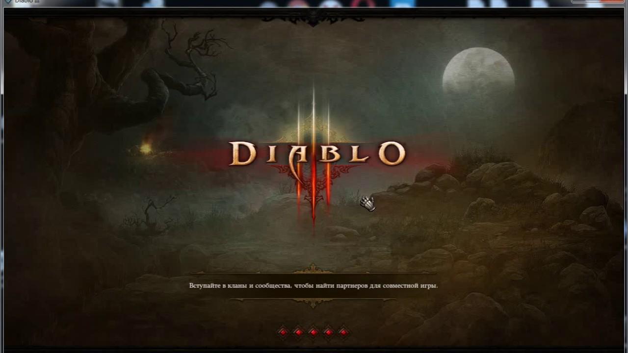 Главные характеристики для чародея Diablo 3: