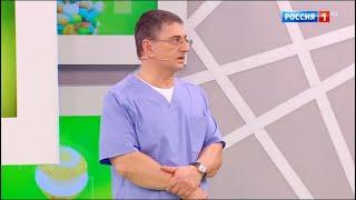 Что такое рожистое воспаление, как его избежать