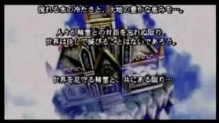 Quest 64/エルテイルモンスターズ Ending.mp4