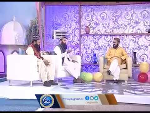 qari binyameen abid paigham tv