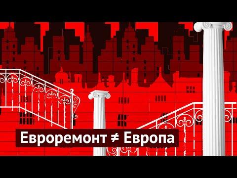 Белгород — один из лучших городов России!