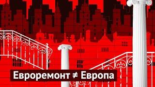 Download Белгород — один из лучших городов России! Mp3 and Videos