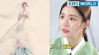 Lovely, Attractive Woman Shin Saekyeong  [Entertainment Weekly/2018.02.12]