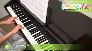 使用した楽譜はコチラ http://www.print-gakufu.com/score/detail/40969...