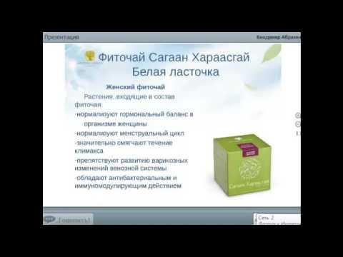 простатит в сибирском здоровье