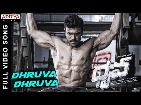 Dhruva Dhruva Full Video Song | Dhruva Full Video Songs | Ram Charan,Rakul Preet | HipHopTamizha