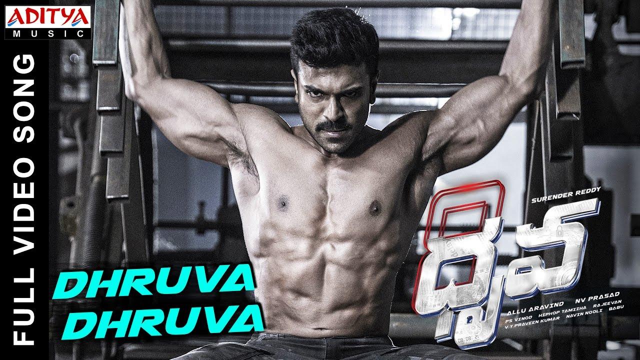 Download Dhruva Dhruva Full Video Song | Dhruva Full Video Songs | Ram Charan,Rakul Preet | HipHopTamizha