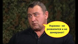 \Нам врали Украина живет даже лучше России\ Российский патриот прозрел и признал правду