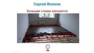 як зробити стяжку підлоги в приватному будинку