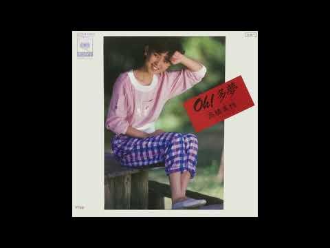 Mie Takahashi - Oh! Tamu / 高橋美枝 「Oh! 多夢」