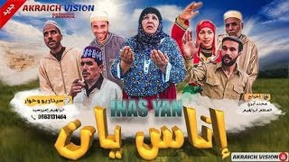 FIlm inas Yaan  coumplet
