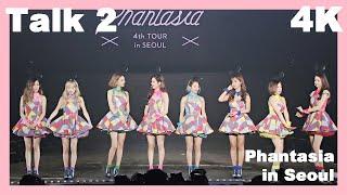 [4K] Talk 2 - Girls' Generation 소녀시대 at Phantasia in Seo…