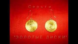видео Золотые серьги-пуссеты с бриллиантами