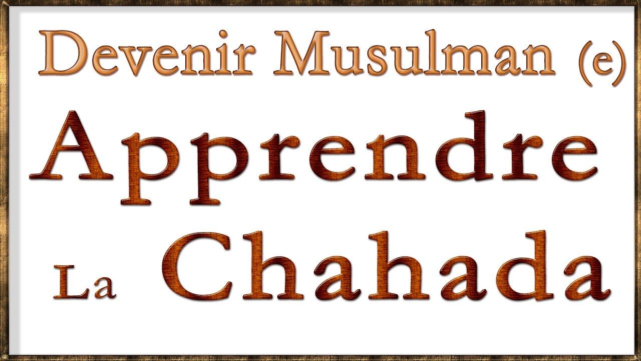 Favori Comment devenir Musulman (e) Apprendre la chahada en arabe achadou  OE46