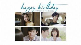 Video Trailer happy birthday วันเกิดของนาย วันตายของฉัน download MP3, 3GP, MP4, WEBM, AVI, FLV September 2018