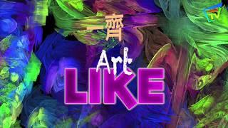 Publication Date: 2017-12-28 | Video Title: 藍田循道衞理小學