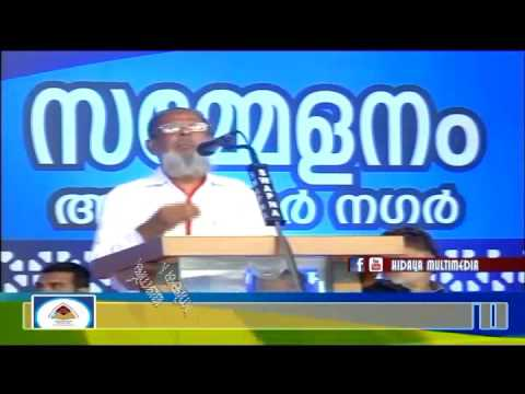 A.A.C Valavannur | The closing conference | Presidential Speech | M. Muhammad Madani