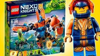 ЛУЧШИЙ НАБОР ? LEGO Nexo Knights 72004 Решающая битва роботов . ОБЗОР LEGO