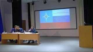 Публичные обсуждения Главного управления МЧС России по Архангельской области за 2 квартал 2018 года