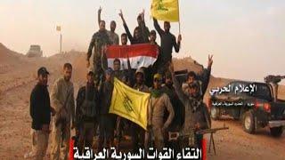 "Пал последний оплот ""Исламского государства"" в Сирии"