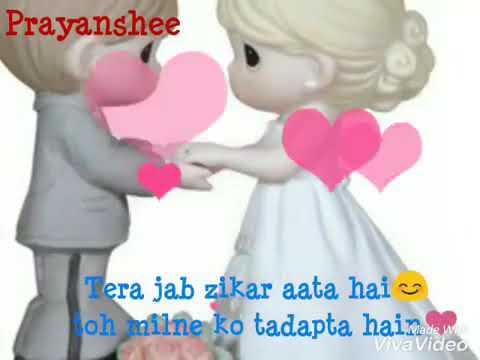 Suno, Acha nahi Hota Kisi Ko Aise Tadpana