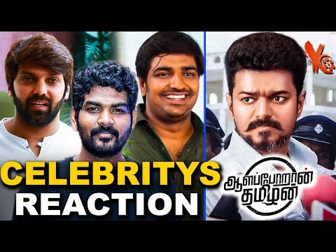 Actor Arya , Sathish And More Celebrities About Thalapathy 63 Announcement | Vijay | Atlee | AGS