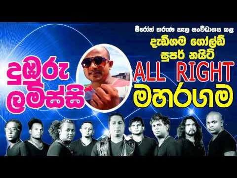 34   DUBURU LAMISSI   Rooni 24 All Right Live Show Maharagama