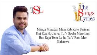 Mere Supne Ch Gede Laave - Lyrics - Akhil | Punjabi Songs Lyrics | Akhil Songs Lyrics