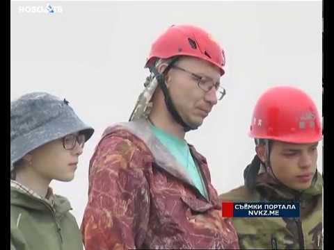 Новости Новокузнецка  8 августа