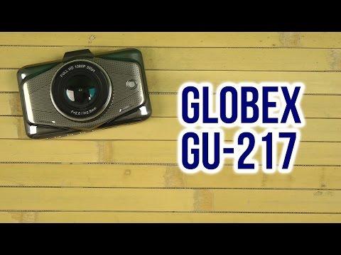 Распаковка Globex GU-217