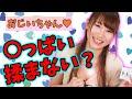大長編 不倫・浮気・修羅場 - YouTube