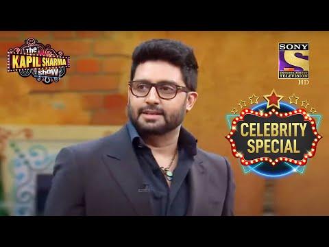 Abhishek's Royal Attitude | The Kapil Sharma Show S1 | Abhishek Bachchan | Celebrity Special