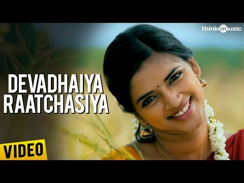 Devadhaiya Raatchasiya Official Full Video Song - Sonnaa Puriyaadhu