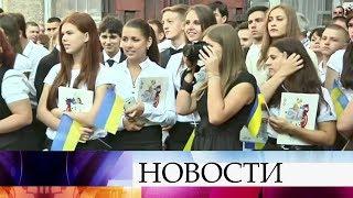 Страны Европы потребовали пересмотра решения Киева озапрете обучения нанациональных языках.