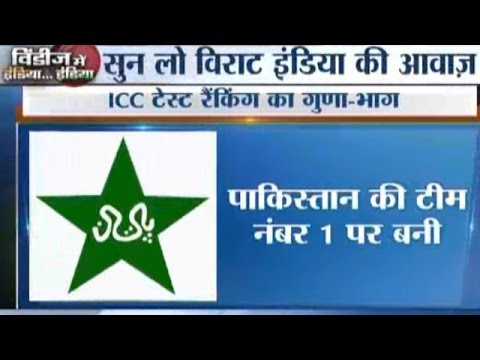 Cricket Ki Baat: Can Team India Beat Pakistan to Become No 1 Test Team?