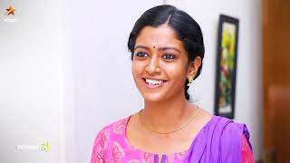 Bharathi Kannamma- Vijay tv Serial
