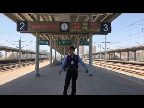 Next Station: China - Junliangcheng North (Junliangchengbei) Railway Station (Tianjin)