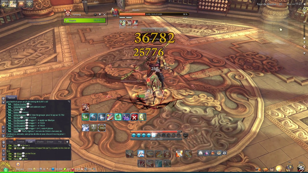 Blade and Soul - Mushin Tower 20F BladeMaster 01:52 (Low gear lul)