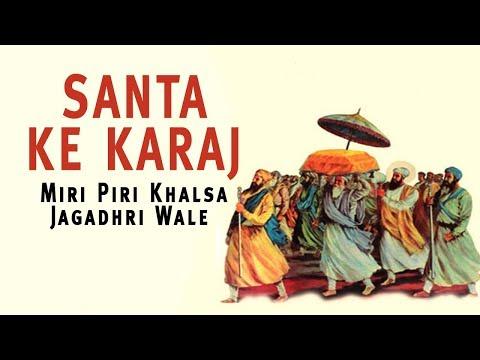 Santa Ke Karaj - Miri Piri Khalsa Jagadhri Wale