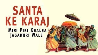 Satna Ke Karaj - Miri Piri Khalsa Jagadhri Wale