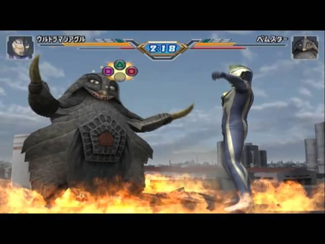 Ultraman Fighting Evolution 3 Youtube