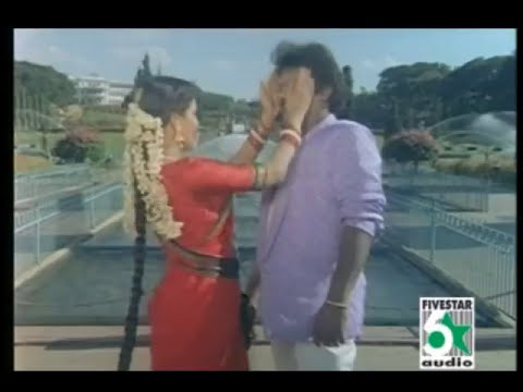 Athisaya Nadamidum Siraiyil Pootha Chinna Malar Tamil Movie HD Video Song
