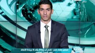 اخبار الاقتصاد البورصة تواصل ارتفاعها مع انتصاف تعاملات اليوم مدعومة بمشتريات المصريين والعرب