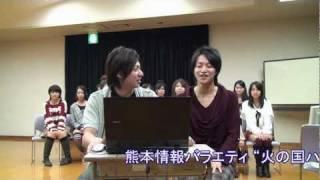 QunQun全国デビュー&熊本発アイドルグループ誕生! http://ameblo.jp/h...