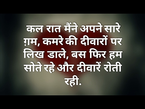 Broken Heart Status In Hindi Youtube