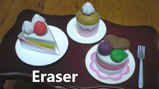 Kutsuwa - Cake shaped eraser making kit