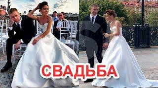 ЕГОР КРИД сыграл свадьбу в центре Москвы?