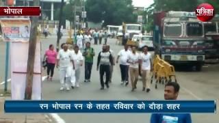 Marathon race under the Run bhopal Run at bhopal.